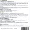 Pulverize ECO DS Disinfectant 3.78ltr